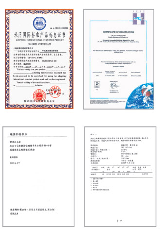 国际产品证书