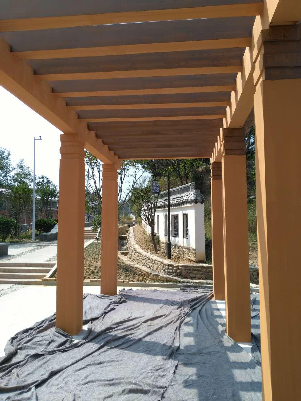 混凝土廊架施工木纹漆