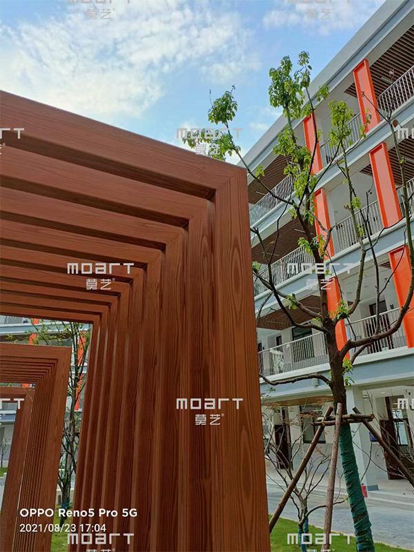 木纹漆基础安装