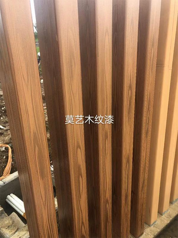 木纹漆施工工艺